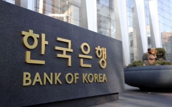 BOK to purchase 1.5tr won in bonds as market stabilization step