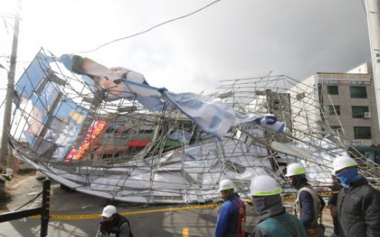 Strong winds lash S. Korea