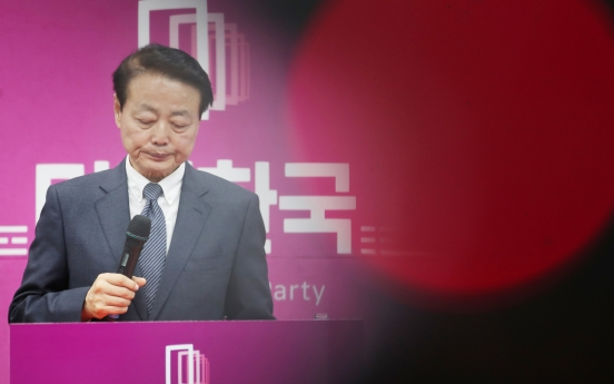 Chief of main opposition's affiliated party resigns ahead of April elections