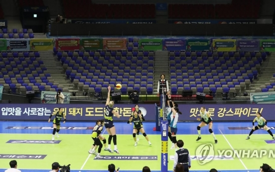 Volleyball federation delays decision on season suspended amid coronavirus crisis