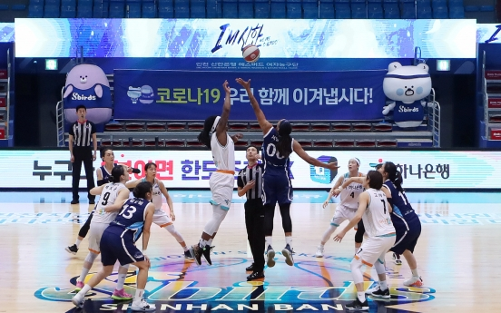 [Newsmaker] Women's pro basketball season canceled due to coronavirus