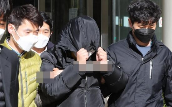 텔레그램서 미성년자 성착취한 '박사' 구속