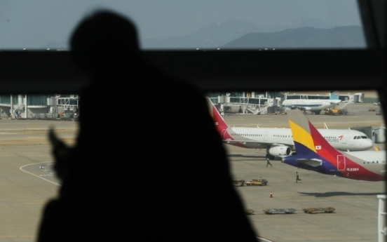 Asiana Airlines to suspend all European routes from April