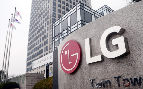 [From the Scene] LG Chem shareholders meeting ends abruptly amid coronavirus fears