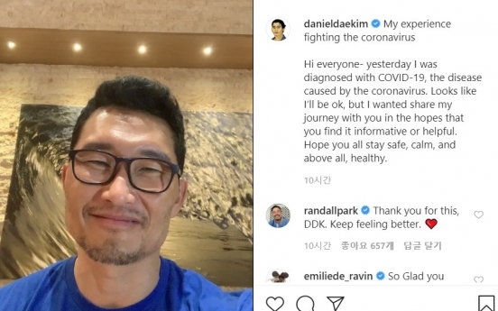 Daniel Dae Kim addresses xenophobia after testing positive for coronavirus