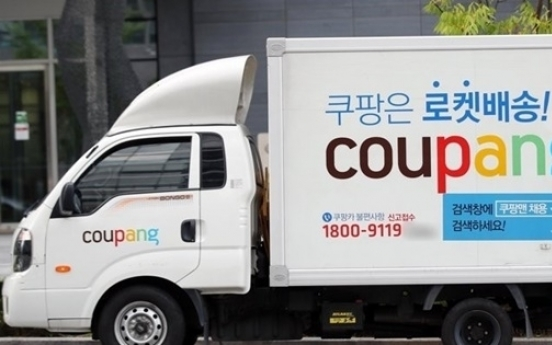 Coupang provides free health counseling for delivery workers