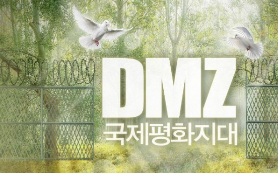 NK media outlets criticize Seoul's plan to jointly seek UNESCO listing of DMZ