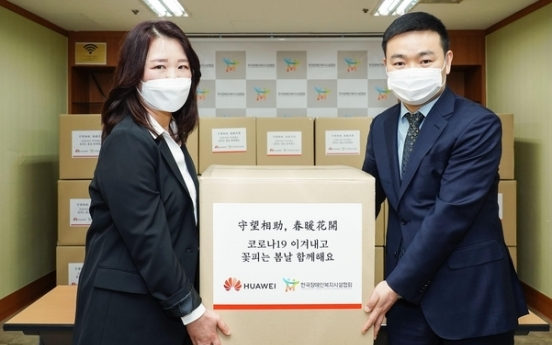 Huawei donates 200,000 masks to Korea to help combat COVID-19