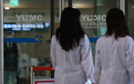 South Korea's coronavirus death toll reaches 100