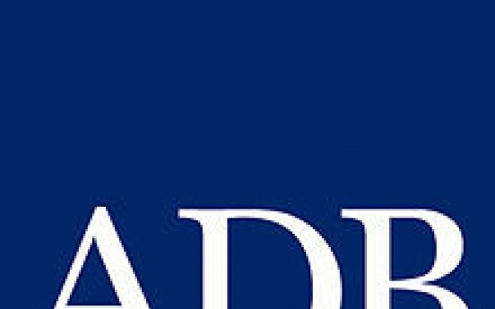 ADB postpones meeting in S. Korea amid coronavirus fears