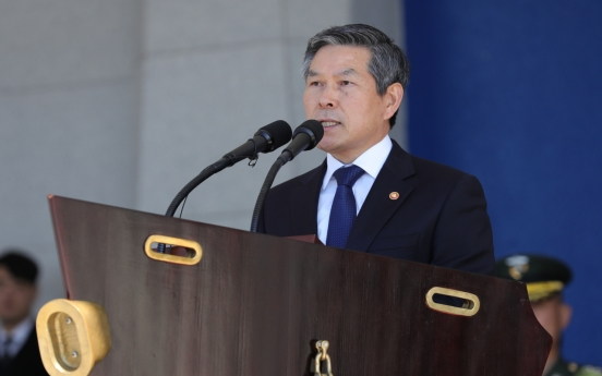 S. Korea, US to continue combined exercises in adjusted manner: defense minister