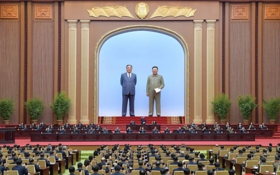 N. Korea to hold parliamentary meeting in April amid coronavirus fears