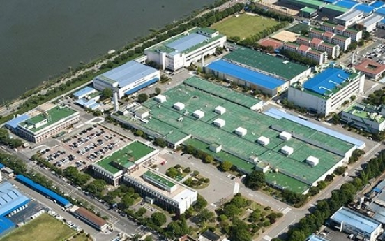Samsung reports another virus-infected worker at Gumi plant, production unaffected