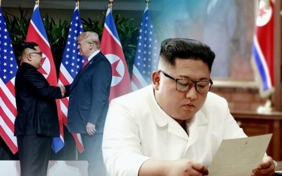 Trump sent letter to Kim offering help on virus outbreak: Kim's sister
