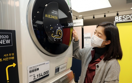 Cleaning appliance sales increase as hygiene concerns rise
