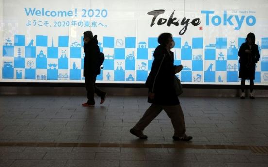Olympic postponement may be 'inevitable', Japan's PM says