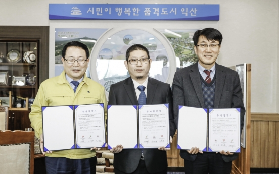 Tri-Stone Korea inks MOU with North Jeolla Province, Iksan