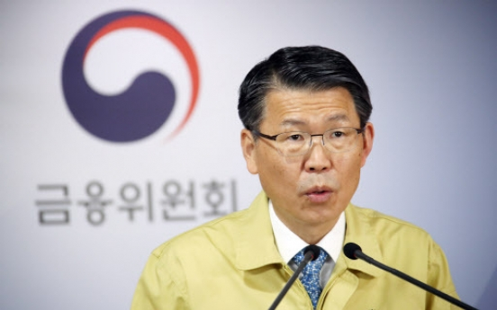 S. Korea to unveil measures to stabilize markets this week