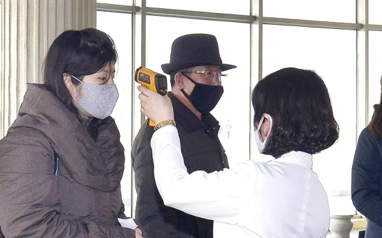 NK paper calls for unconditional adherence to coronavirus quarantine rules