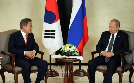 Seoul, Moscow hold FTA talks for service sector