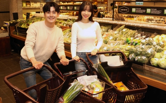 Shinsegae Department Store introduces 3 types of shopping carts