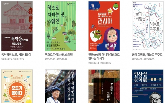 National Library of Korea introduces enhanced online service amid coronavirus spread