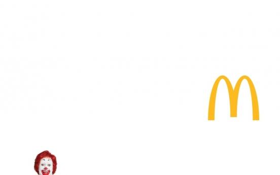 McDonald's Korea donates burgers, pies to support Guro