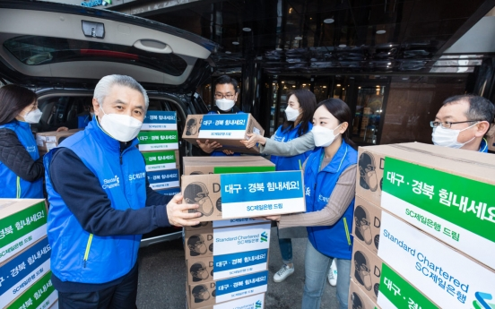 Standard Chartered Bank Korea donates face masks to virus-hit Daegu hospital