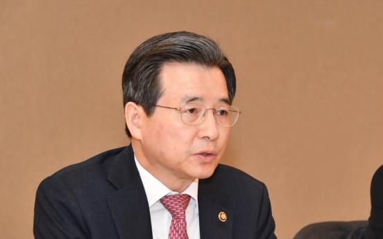 S. Korea keeps keen watch on New York, London markets