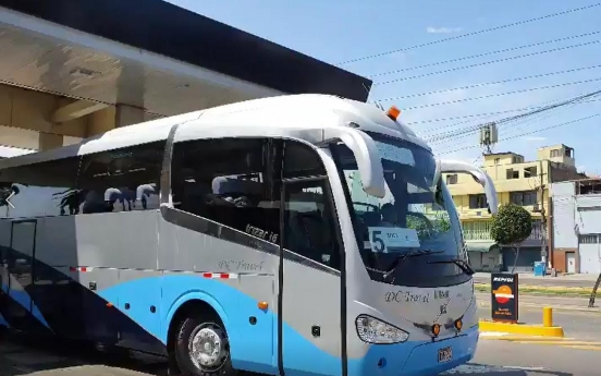 S. Koreans stranded in Peru to be evacuated this week
