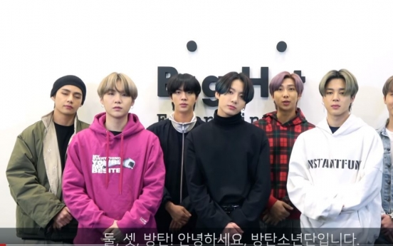 BTS sends out message of encouragement as Korea struggles to fight coronavirus