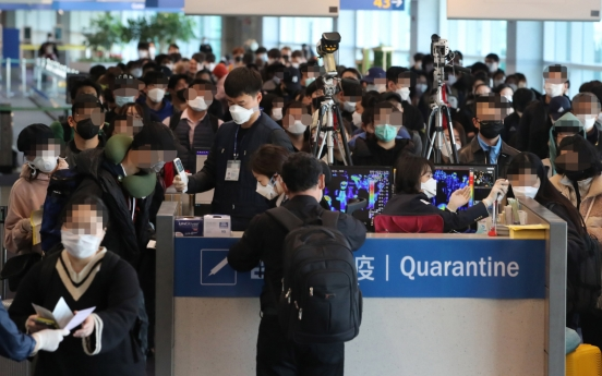 Ministry official hints at possibility of imposing quarantine costs for arrivals from overseas