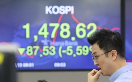 [News Focus] Are foreign investors behind stock market drop?