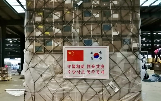 China sends 1m surgical masks to S. Korea as anti-virus relief provision