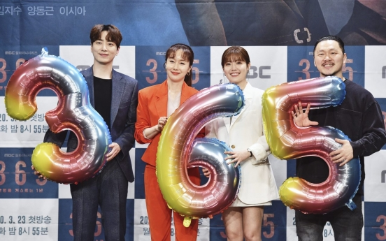 MBC's '365 Repeat the Year' starts time slip adventure