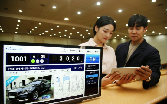 Hyundai Glovis launches cloud-based used car auction system
