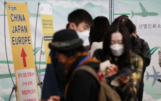 76 new coronavirus cases reported in S. Korea, 3 in 10 'imported'