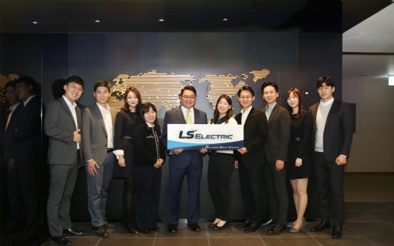 LSIS changes name to LS Electric