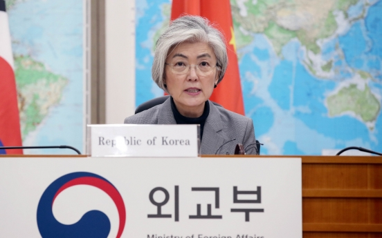 FM Kang to explain S. Korea's anti-coronavirus efforts in WEF videoconference