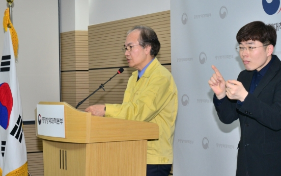 Deepening pandemic tests Seoul's open-border policy