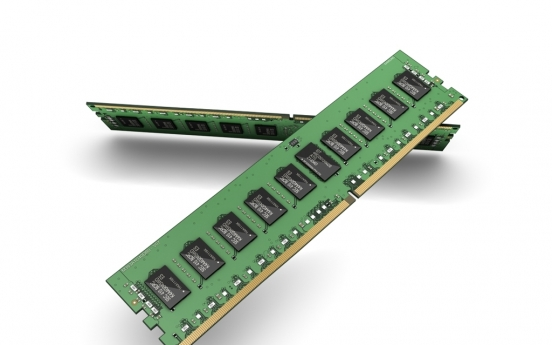Samsung begins shipment of EUV-based DRAM modules