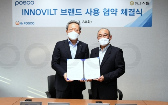 Posco signs with clients to use Innovilt brand