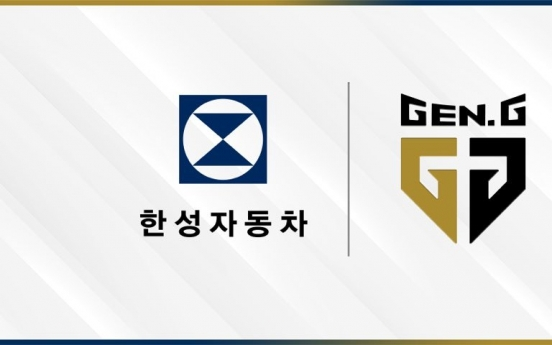 Han Sung Motor partners with esports firm Gen.G