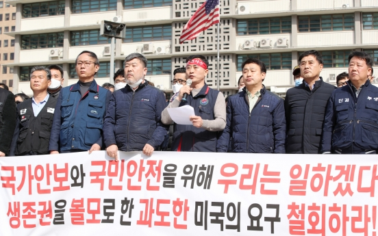 [Newsmaker] USFK begins issuing furlough notices to Korean employees