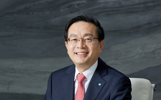 Woori Financial chief seals 2nd term despite opposition