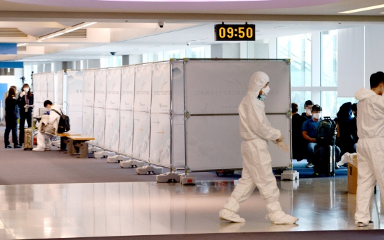 S. Korea to expand two-week quarantine to arrivals from US