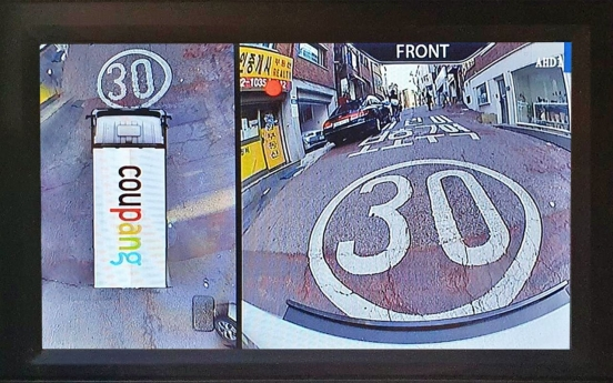 Coupang to install '360-degree monitoring system' in delivery cars