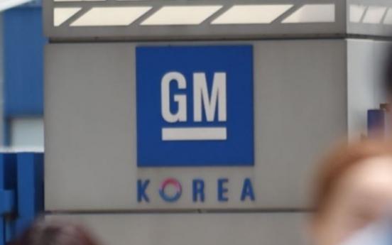 GM Korea, union reach provisional agreement on wage talks