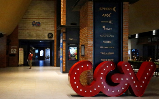 CGV to shut down 35 theaters due to fallout from coronavirus pandemic