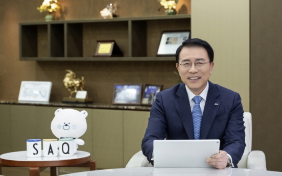 Shinhan Financial chief reappointed despite recruiting scandal